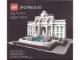 Instruction No: 21020  Name: Trevi Fountain
