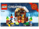 Instruction No: 40106  Name: Toy Workshop - Limited Edition 2014 Holiday Set (1 of 2)