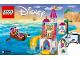 Instruction No: 41160  Name: Ariel's Seaside Castle