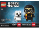 Instruction No: 41615  Name: Harry Potter & Hedwig