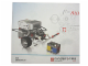 Instruction No: 45544  Name: EV3 Core Set