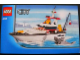 Instruction No: 4642  Name: Fishing Boat