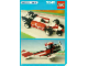 Instruction No: 5540  Name: Formula I Racer