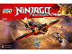 Instruction No: 70650  Name: Destiny's Wing