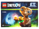 Instruction No: 71258  Name: Fun Pack - E.T. the Extra-Terrestrial (E.T. and Phone Home)