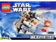 Instruction No: 75074  Name: Snowspeeder