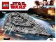 Instruction No: 75190  Name: First Order Star Destroyer