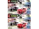 Instruction No: 75874  Name: Chevrolet Camaro Drag Race
