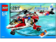 Instruction No: 7903  Name: Rescue Helicopter
