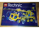 Instruction No: 8460  Name: Pneumatic Crane Truck