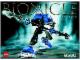Instruction No: 8590  Name: Guurahk - With Shadow Kraata (Promotional Set)