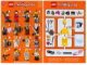 Instruction No: 8804  Name: Minifigure, Series 4 (Complete Random Set of 1 Minifigure)