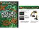 Instruction No: 9730  Name: RoboSports