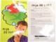 Instruction No: 991464  Name: Smart Kit