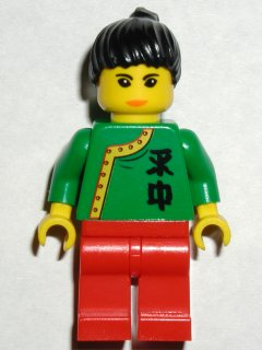 Lego Jing Lee the Wanderer Minifig New Orient