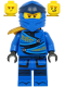 Minifig No: njo615  Name: Jay - Legacy, Pearl Gold Armor Shoulder Pad