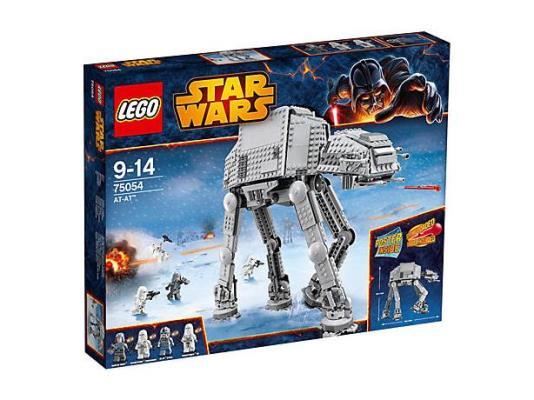 LEGO® White Armor Kama Cape Genuine LEGO from 75054