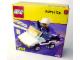 Original Box No: 1247  Name: Patrol Car