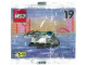 Original Box No: 1298  Name: Advent Calendar 1998, Classic Basic (Day 19) - Boat