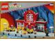 Original Box No: 2150  Name: Train Station