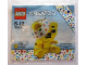 Original Box No: 30029  Name: Pudsey Bear polybag