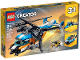 Original Box No: 31096  Name: Twin-Rotor Helicopter