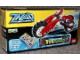 Original Box No: 3506  Name: Motorbike