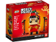 Original Box No: 40354  Name: Dragon Dance Guy
