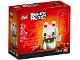 Original Box No: 40436  Name: Lucky Cat
