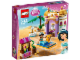 Original Box No: 41061  Name: Jasmine's Exotic Palace