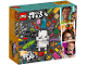 Original Box No: 41597  Name: Go Brick Me