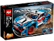 Original Box No: 42077  Name: Rally Car