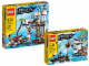 Original Box No: 5004557  Name: Pirates Collection