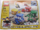 Original Box No: 65535  Name: X-Pod Play Off Game Pack