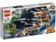 Original Box No: 70705  Name: Bug Obliterator