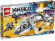 Original Box No: 70724  Name: NinjaCopter