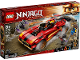 Original Box No: 71737  Name: X-1 Ninja Charger