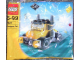 Original Box No: 7223  Name: Yellow Truck polybag