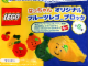 Original Box No: 7276  Name: Mango - Suntory Promotional polybag