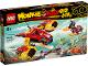 Original Box No: 80008  Name: Monkie Kid's Cloud Jet
