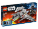 Original Box No: 8096  Name: Emperor Palpatine's Shuttle