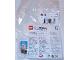 Original Box No: 9891  Name: Angle Sensor (9V)