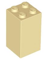LEGO Lot of 4 Tan 2x2x3 Brick Pieces