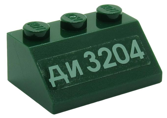 Lego Slope 45 2 x 4 Parts Pieces Lot Building Blocks ALL COLORS