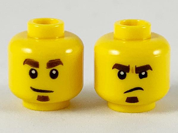 Lego Minifigure head male side smile yellow