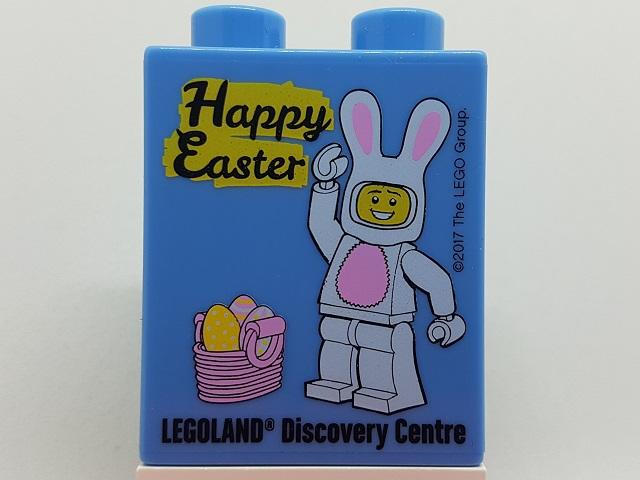 Bricklink Part 4066pb485 Lego Duplo Brick 1 X 2 X 2 With Happy