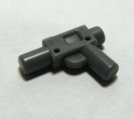 Lego 61190 Small Blaster DC-17 Star wars
