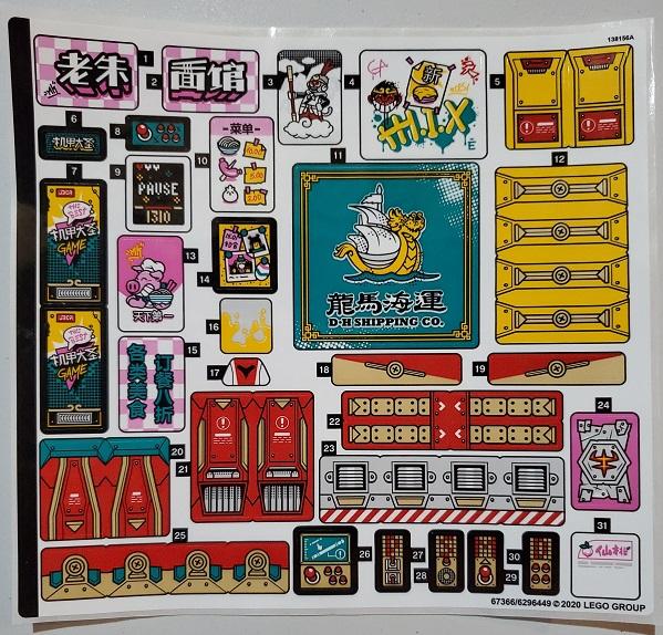 NEW LEGO Sticker Sheet for Set 60013 13612//6030891