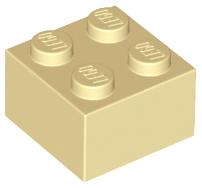 LEGO® Dark Purple Brick 2 x 2 Part 3003
