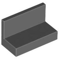 Panel 1 x 2 x 1 ~ 4865 TRANS BLACK 8 LEGO Parts~